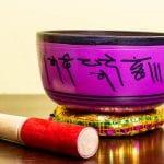 Foto Fabiano Guma_MG_3460 sino tibetano
